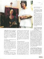 "Interview of the artist, weekly magazine ""Epiloges"" of the newspaper ""Macedonia"", 10th September 2000"