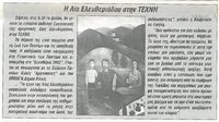 "Article, newspaper of the Kilkis Perfecture ""Chronica"" 17th May 2002"